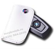 Кожаный чехол БМВ M performance поворотный (на винте) (ключ рестайл 1 ушко)