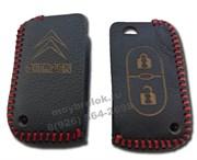 Чехол на выкидной ключ Ситроен кожаный 2 кнопки, красный