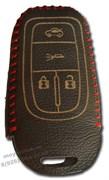 Чехол для смарт ключа Митсубиси кожаный 4 кнопки, красный
