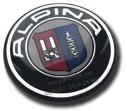 Эмблема БМВ Alpina (64 мм), на двустороннем скотче