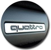 Эмблема Ауди Quattro 8 см салон, 8 см (пласт)