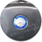 Эмблема Мерседес в руль на 3М скотче (52 мм)