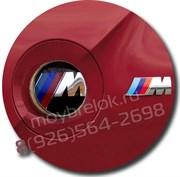 Эмблема БМВ M performance (64 мм), на двустороннем скотче