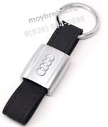 Брелок Ауди для ключей кожаный ремешок (rm)
