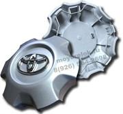 Колпачки в диск Тойота Cruiser, Prado Прадо 129/116 мм