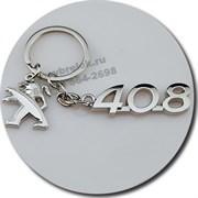 Брелок Пежо 408 для ключей