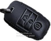 Чехол для смарт ключа Киа кожаный c карабином 3 кнопки